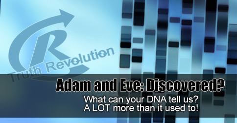 adam-and-eve-discovered
