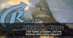 Investigating History: The Tower of Babel